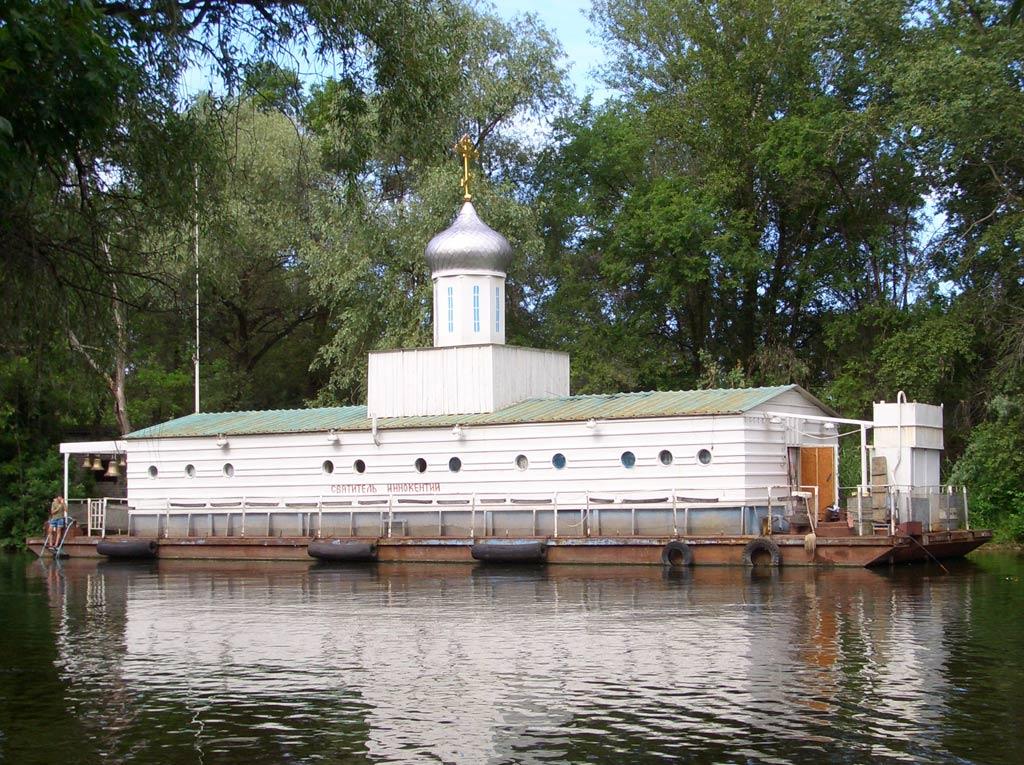 пробовать много название храмов построенных на воде мужские